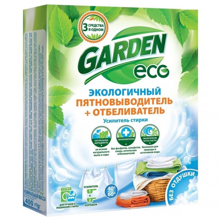 Garden Eco Экологичный усилитель стирального порошка 400 г