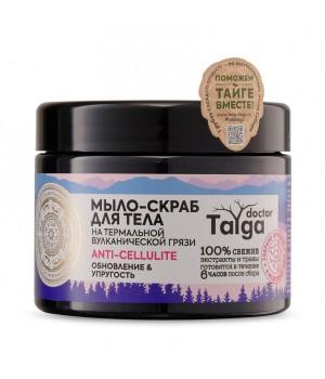 """Natura Siberica Doctor Taiga Мыло-скраб для тела Anti-Cellulite """"Обновление и упругость"""" 300 мл"""