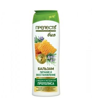 Прелесть Bio Бальзам для ломких волос Питание и восстановление Мед и Прополис 250 мл
