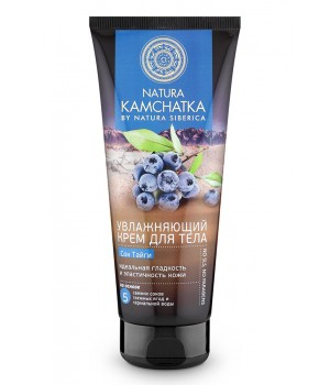 "Natura Siberica Natura Kamchatka Увлажняющий крем для тела ""Сок тайги"" 200 мл"