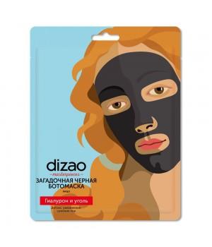 """Dizao Загадочная черная ботомаска для лица """"Гиалурон и уголь"""" 30 г"""