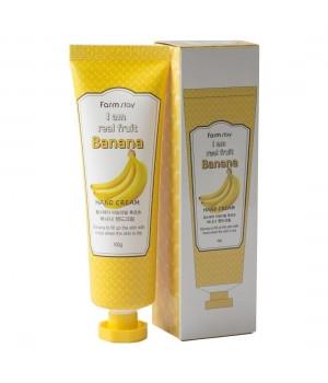 Farmstay Крем для рук с экстрактом банана 100 мл