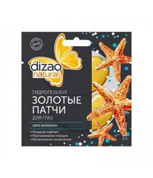 """Dizao Гидрогелевые Золотые патчи для глаз """"100 % коллаген"""" 8 г"""