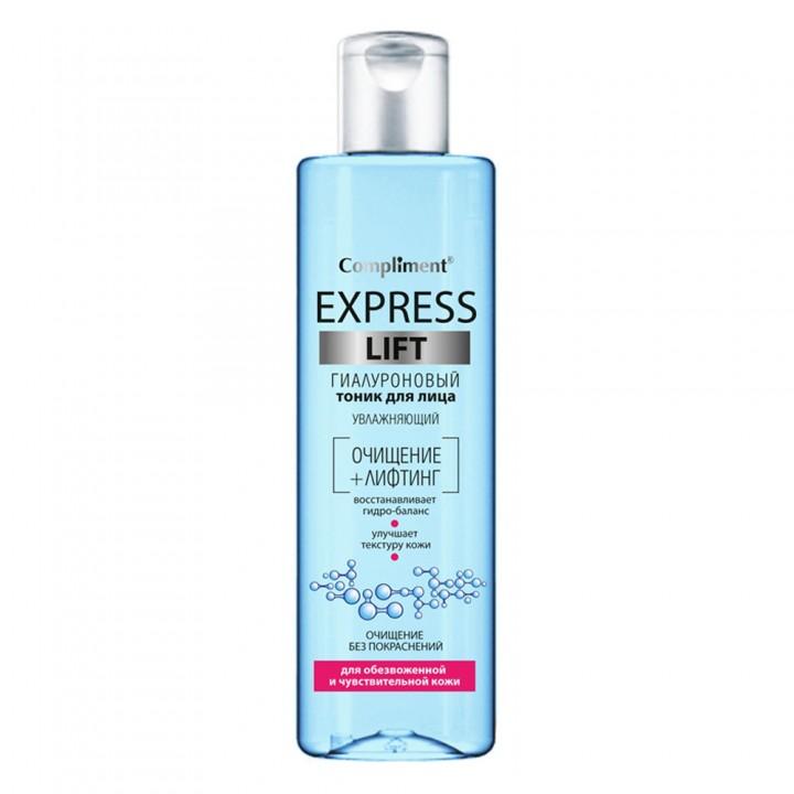 Compliment Express Lift Гиалуроновый тоник для лица увлажняющий 250 мл