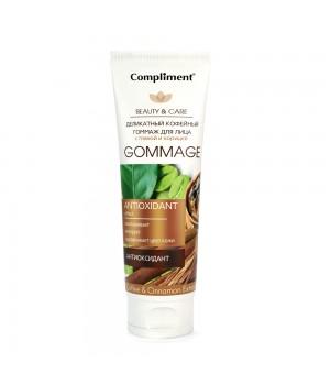 Тимекс Compliment Деликатный кофейный гоммаж для лица с глиной и корицей 80 мл