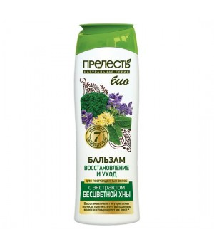 Прелесть Bio Бальзам для волос Восстановление и уход с экстрактом бесцветной хны 250 мл