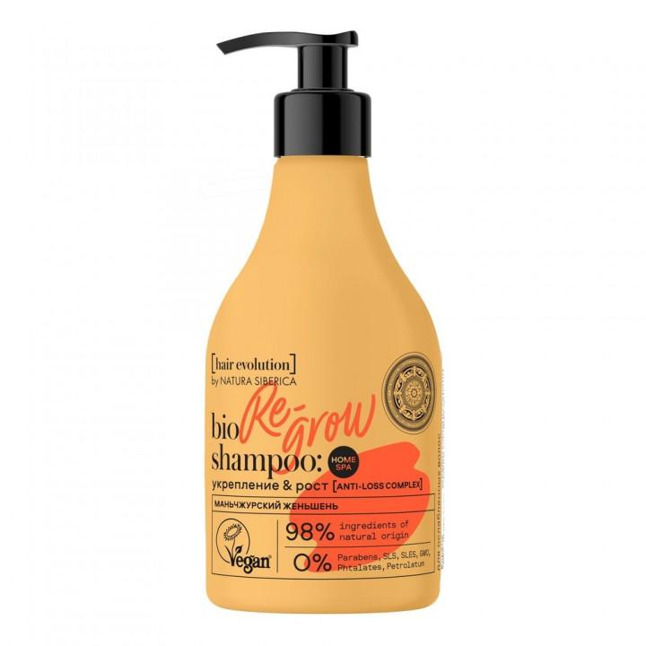 """Natura Siberica Hair Evolution Шампунь для волос укрепление и рост волос """"Re-Grow"""" 250 мл"""