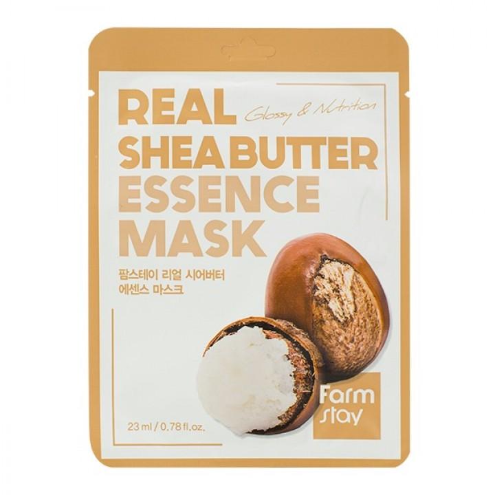 Farmstay Тканевая маска для лица с маслом ши 23 мл