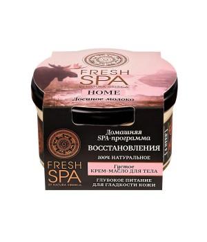 "Natura Siberica Fresh SPA home Густое крем-масло для тела ""Глубокое питание для гладкости кожи"" 170 мл"
