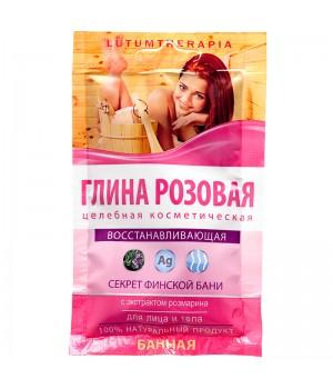 Артколор Lutumtherapia Банная серия Глина розовая восстанавливающая 60 г