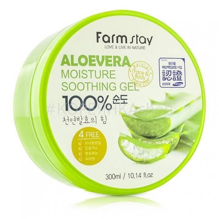 Farmstay Многофункциональный гель с алоэ Aloe Vera Moisture Soothing Gel 300 мл
