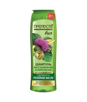 Прелесть Bio Шампунь для поврежденных волос Восстановление и укрепление 500 мл