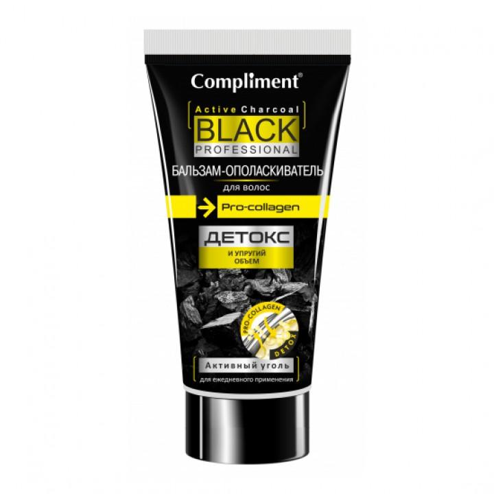 """Compliment Black Professional Бальзам-ополаскиватель для волос """"Детокс и упругий объём"""" 200 мл"""