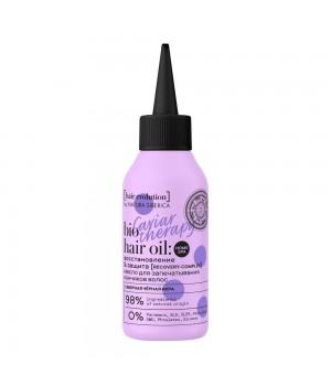 """Natura Siberica Hair Evolution Масло для запечатывания кончиков волос восстановление и защита """"Caviar Therapy"""" 120 мл"""