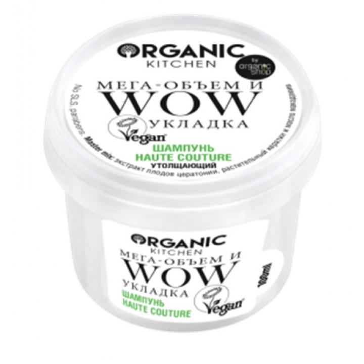 "Organic Kitchen Шампунь для волос ""Утолщающий"" 100 мл"
