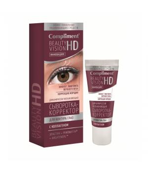 Compliment Beauty Vision HD Сыворотка-корректор для контура глаз с коллагеном 25 мл