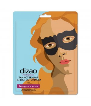 """Dizao Таинственная черная ботомаска для глаз """"Гиалурон и уголь"""" 30 г"""