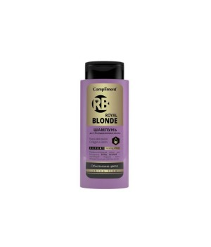 Compliment Royal Blonde Шампунь для блондированных волос 320 мл