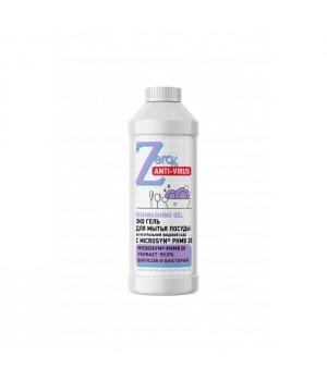 """Zero Гель для мытья посуды на натуральной пищевой соде """"Anti-virus"""" 500 мл"""