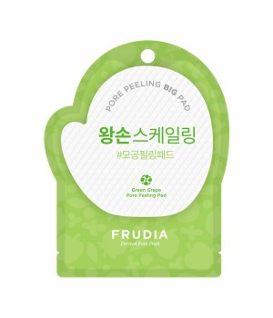 Frudia Отшелушивающие диски с зеленым виноградом 3 мл
