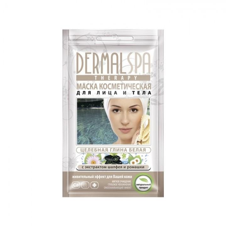 "Артколор Dermal Spa Маска для лица и тела ""Целебная глина белая"" 30 мл"