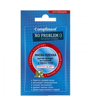 Compliment No Problem Маска-пленка с маслом чайного дерева против прыщей, воспалений и черных точек 7 мл