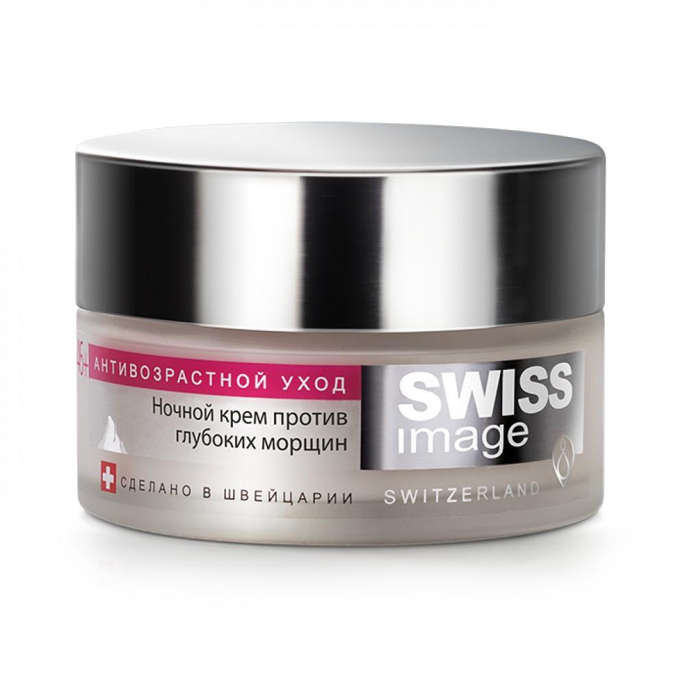 Косметика швейцарии где купить купить косметику оптом в киеве