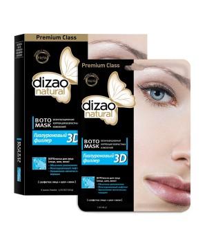 """Dizao Ботомаска одноэтапная для лица, шеи и век """"3D гиалуроновый филлер"""" 28 г"""