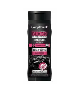"""Compliment Black Professional Шампунь для волос """"Детокс и роскошное преображение"""" 250 мл"""