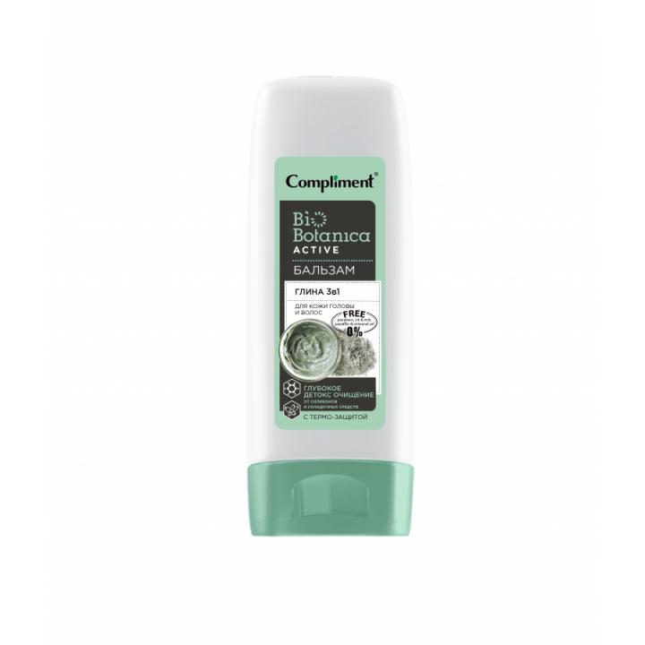 """Compliment Bio Botanica Active Бальзам для кожи головы и волос """"Глина 3 в 1"""" 200 мл"""