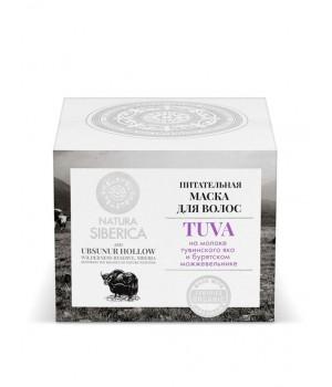Natura Siberica and Ubsunur Hollow (TUVA) Питательная маска для волос 120 мл