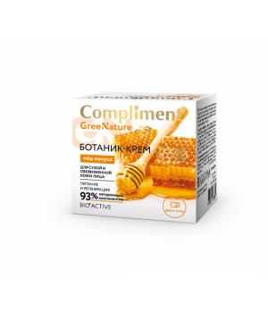 """Compliment GreeNature Ботаник-крем для сухой и обезвоженной кожи лица """"Мед манука"""" 50 мл"""