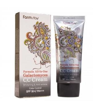 Farmstay CC крем на основе фермента дрожжевых грибков Formula All-In-One Galactomyces CC Cream 50 г