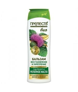 Прелесть Bio Бальзам для поврежденных волос Восстановление и укрепление 250 мл