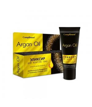 Compliment Argan Oil Эликсир омолаживающий для контура глаз 25 мл