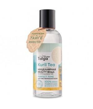 Natura Siberica Doctor Taiga Мицеллярная Beauty вода Perfect Tone для чувствительной кожи 170 мл