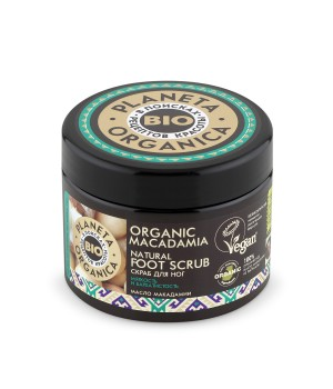 Planeta Organica Bio Organic Macadamia Скраб для ног 300 мл