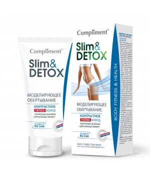 """Compliment Slim Detox Обертывание моделирующее контрастное """"Тепло-холод"""" 200 мл"""