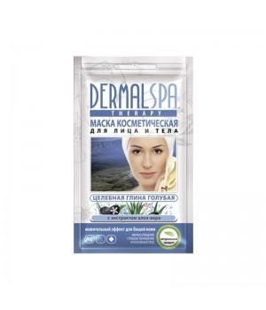"""Артколор Dermal Spa Маска для лица и тела """"Целебная глина голубая"""" 30 мл"""