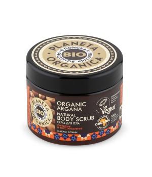 Planeta Organica Bio Organic Argana Натуральный скраб для тела 300 мл