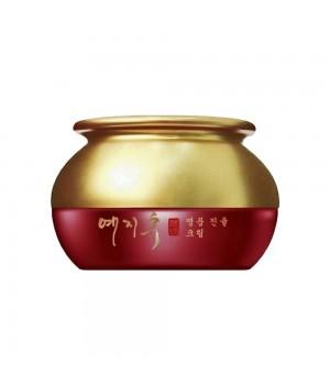 Bergamo Крем с экстрактом красного женьшеня 50 мл