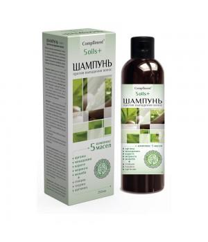 Compliment 5 oils+ Шампунь против выпадения волос 250 мл