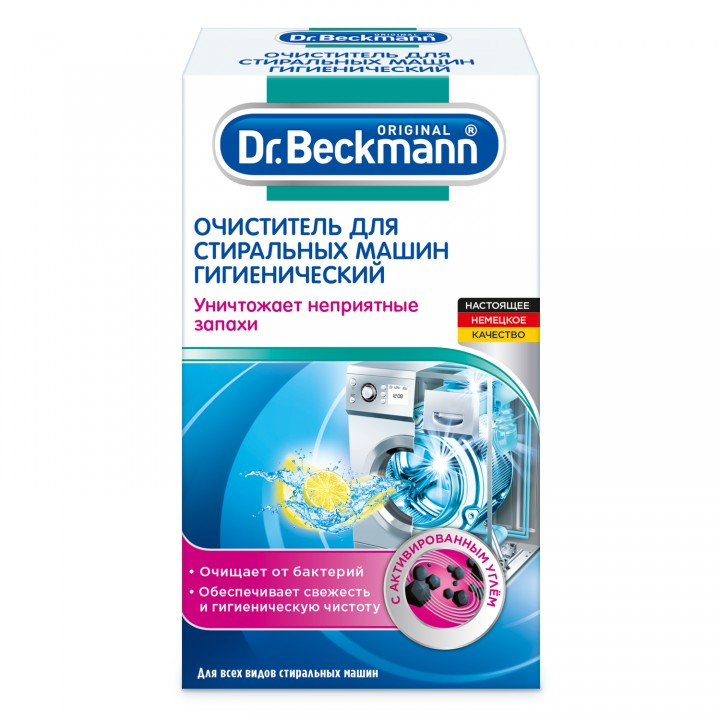 Dr. Beckmann Очиститель для стиральных машин 250 мл