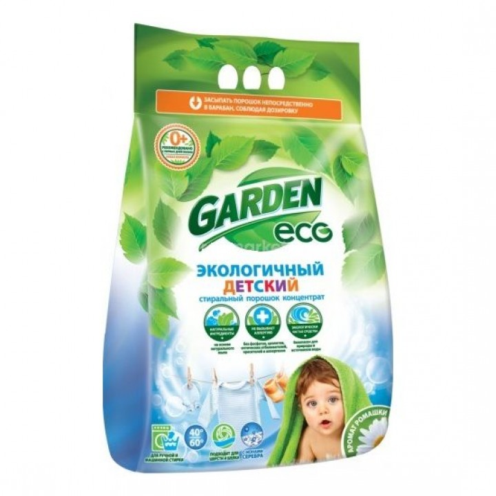 Арнест Garden Eco Kids Стиральный порошок с ионами серебра и ароматом ромашки 1400 г