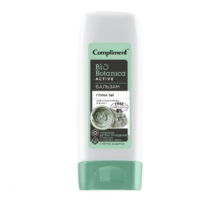 """Compliment Bio Botanica Active Маска-баланс для кожи головы и волос """"Глина 3 в 1 """" 200 мл"""