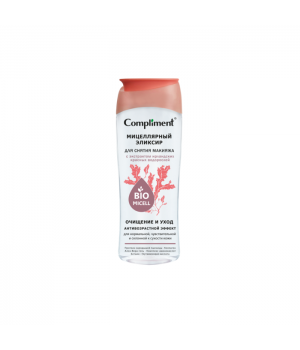Compliment Мицеллярный эликсир для снятия макияжа с экстрактом ирландских красных водорослей 400 мл