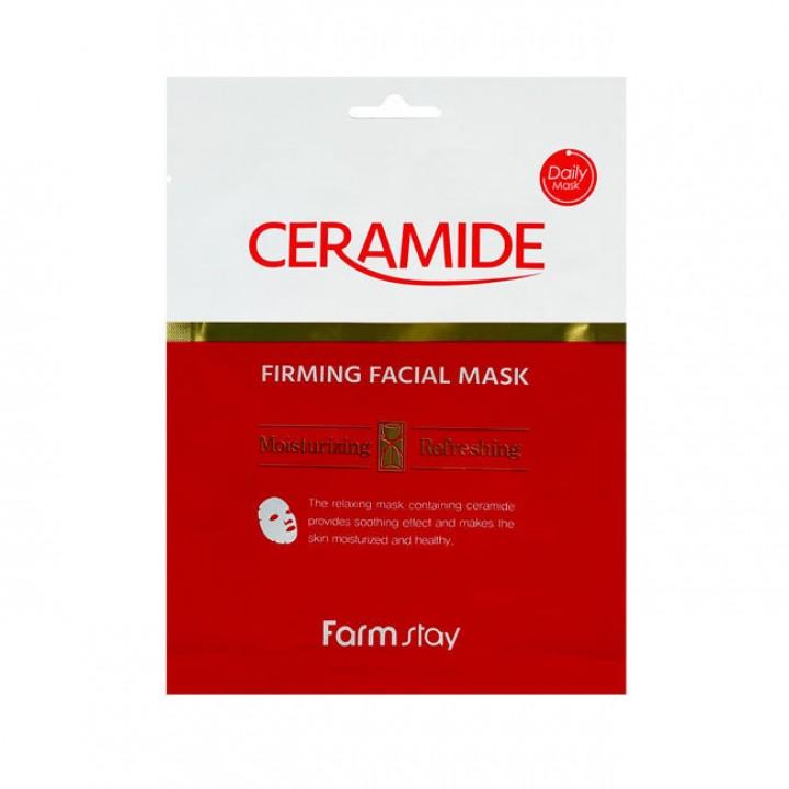 Farmstay Укрепляющая тканевая маска с керамидами 27 мл