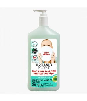 "Organic People Био бальзам для мытья посуды ""Green clean aloe"" 500 мл"