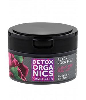 Natura Siberica Detox Organic Kamchatka Черное очищающее мыло для тела 200 мл