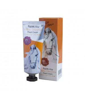 Farmstay Крем для ног с лошадиным маслом Visible Difference Foot Cream 100 мл